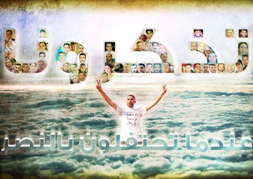 Remember Us - Syrian Martyrs by SyriaHorra