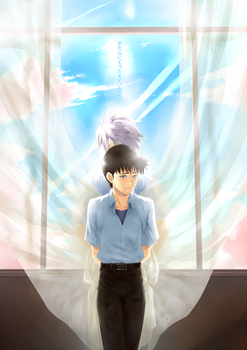 NGE + Into the Sky by BakaMandy