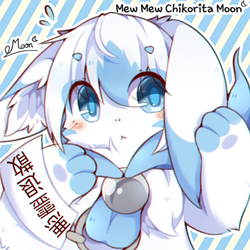 [Icon Commission] Aoi by ChikoritaMoon