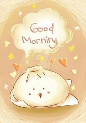 morning pao by fbspp