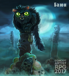 ConceptartistRPG #12: The Beast by XGingerWR