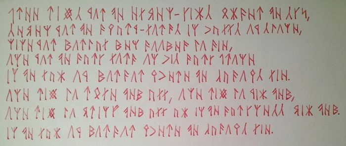 Angerthas Runes: LOTR One Ring Quote by DoyouwantaJellyBaby