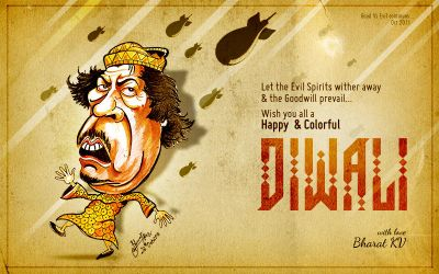 Happy Diwali 2011 by libran005