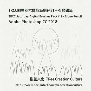TRCC Brushes Pack # 1 - Stone Penci by TReeCreationCulture