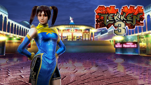 Tekken 3 - Xiaoyu by Hyde209
