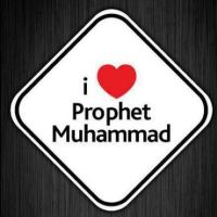 I love prophet Muhammad- Muslim and Proud! by Coolnar13