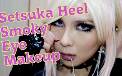 Setsuka Heels Smoky eye makeup tutorial by elpheal