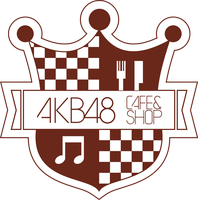 AKB48 Cafe Logo Vector by AnotherAizen14
