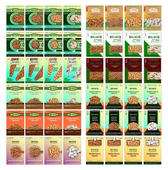 Packaging for legumes by UmbrellaFighter