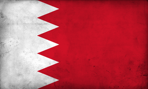 Grunge Flag of Bahrain by pnkrckr