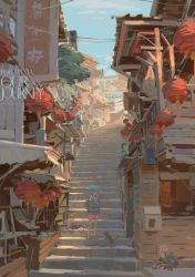OurJourney by Cushart