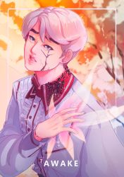 Bts Jin Wings story! by EngerKlaux