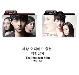 The Innocent Man Folder Icon by Heart143