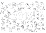 Happy New Year 2018!!!! by MegaM18