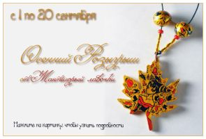 banner by Rolary