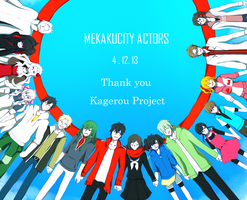 MEKAKUCITY ACTORS by toubari