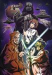 A New Hope by tuan-hollaback