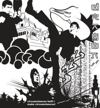 black n white bruce lee by illivate