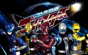 Tokumei Sentai GoBusters Wallpaper 3 by ShoguN86