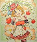 Happy birthday Hanayo!! (01.17) by BlakkaStar