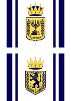 Royal Standard of Israel by Gouachevalier