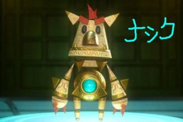 Knack by TanimationLLC