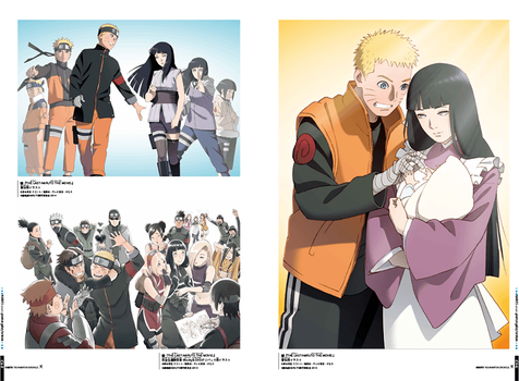 Naruto the Animation Chronicle NaruHina The Last by AiKawaiiChan