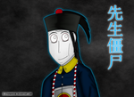 Mr. Jiangshi portrait by starwars98