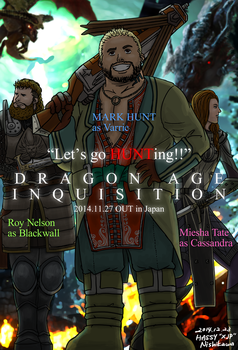Dragon Age Inquisition x UFC fighters by HASSY-Nishikawa