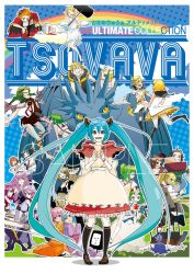 TSOVAVA DVD package Design by TTTTTSO