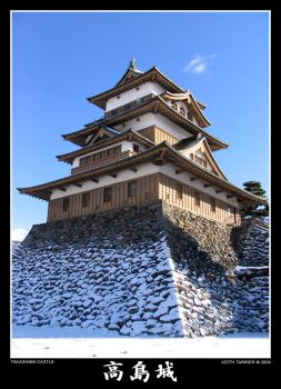 Takashima Castle 01 by Keith-Killer