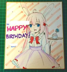birthday card by Arusuko