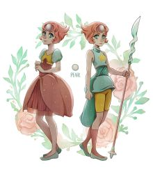 Two Pearls by Radittz
