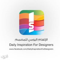 Daily Inspiration For Designers by ahmad-y