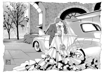 Just Married by EUDETENIS