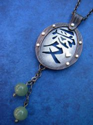 Japanese Love Riveted Necklace by AbandonedMemory