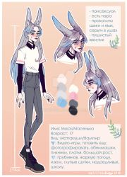 Rabbit Refference sheet by ppinkugey