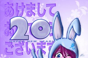 2011:Year of the Rabbit by siamgxIMA