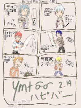 Idolish7 Yamato's Birthday Behind the Scene Art by ShiroyamaKuon
