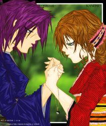 You and Me by suzux