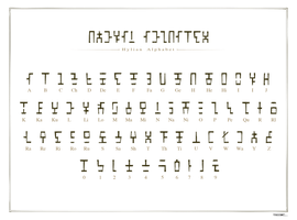 Hylian Alphabet by IJKelly