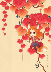 Fox and Red Ivy by Klimene