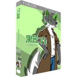 Kurone Koru Box Art by DevTheFox