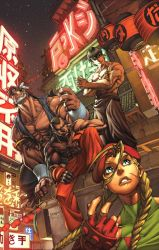 Street Fighter cover by diablo2003
