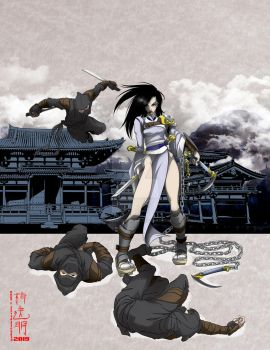 Bushido The Path Of Honor Cover