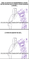 NLOooChatroom Doodles_-_Motel by Shinkiro-no-Kaze