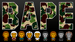 Bathing Ape PSP Wallpaper by S-Deezy