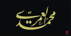 Name of Amri 1 by shoair