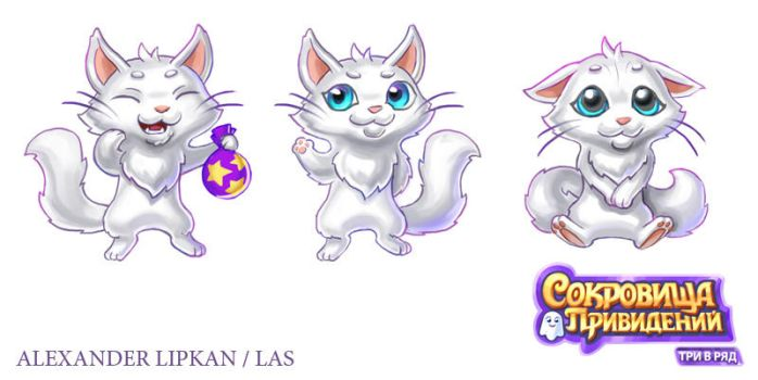Ghost Treasures - Cat named Moon by Lasandro
