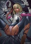 [Sexual Symbiotes] Reclamation, Part 1 by ArtofWeiHan